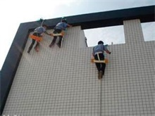 Integral waterproofing of exterior wall
